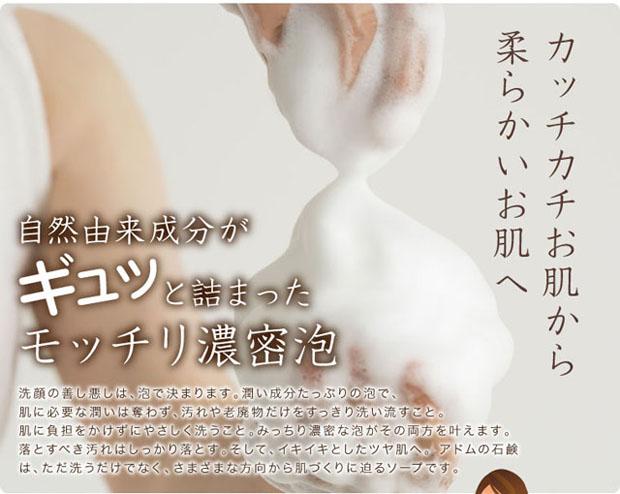 カチカチの固い肌から、キメの整った柔らかい肌へ。ニキビや肌トラブルを起こしにくい肌へ