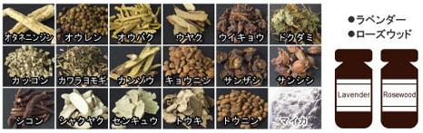 石鹸素地(パーム/ココナッツ油)・マイカ(麦飯石)・木酢液・芍薬・甘草・黄柏・杏仁・桃仁など