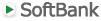 ソフトバンク--迷惑メール対策の解除